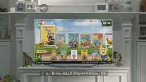삼성 스마트TV 광고 캠페인 '엄마편'의 '키즈' 서비스 (사진제공: 삼성전자)