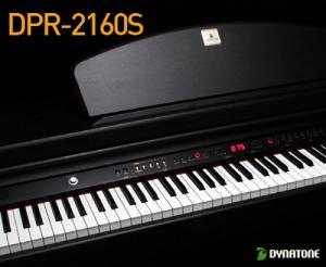 다이나톤은 품질과 가격경쟁력을 모두 갖춘 고급형 디지털피아노 DPR-2160S와 DPR-20110S를 출시한다. (사진제공: 다이나톤)