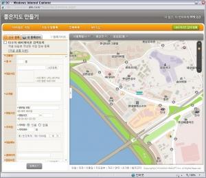 '내비게이션 검색 등록' 서비스 화면 (사진제공: 현대엠엔소프트)