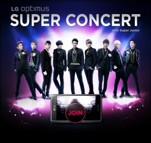 LG AND POPULAR KOREAN BOY BAND  SUPER JUNIOR INVITE FANS TO A VIRTUAL CONCERT (사진제공: LG전자)