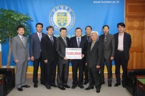 군산대학교 주요 보직자 일동이 4월 25일(수) 군산대학교 본부 총장 접견실에서 대학 발전기금 1500만원을 기부하였다. (사진제공: 군산대학교)