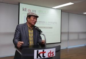 """KTDS포럼에서 용혜원 시인이 """"인생 사용 설명서""""라는 주제로 강연을 하고 있다. (사진제공: KT)"""
