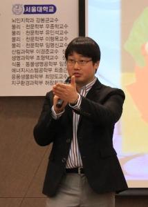 '네트로피 2.0' 한지훈 저자 (사진제공: 도서출판 행복에너지)
