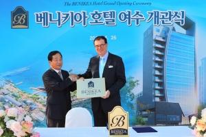 중저가 관광호텔 체인브랜드 베니키아를 운영하는 한국관광공사(사장 이참)는 4월 26일 전남 여수에서 49번째 체인 호텔'베니키아 호텔여수'의 개관식을 진행했다. (사진제공: 한국관광공사)