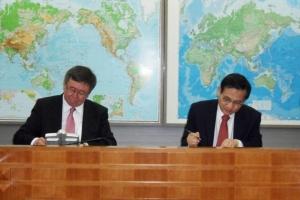 외교부, 제6차 한-몽골 영사국장회의 개최 (사진제공: 외교부)