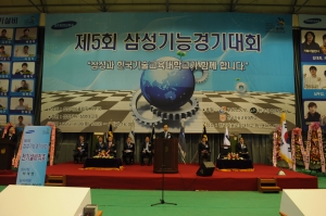 삼성은 26일, 27일 삼성중공업 거제 기술연수원과 한국기술교육대학교 제1캠퍼스에서 삼성 기능인들의 축제인 제5회 '삼성기능경기대회'를 개최했다. (사진제공: 삼성전자)