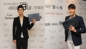 삼성전자는 4월 27일, 28일 이틀에 걸쳐 삼성 노트북 시리즈9 광고 모델인 최고의 두 남자 김수현 박태환과 함께 하는 '9 to 9' 팬미팅 행사를 진행했다. (사진제공: 삼성전자)