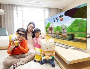 삼성전자는 가정의 달 5월을 맞아 삼성 스마트TV에서 최고 인기 국산 애니메이션 '구름빵'을 3D 콘텐츠로 제공한다. (사진제공: 삼성전자)