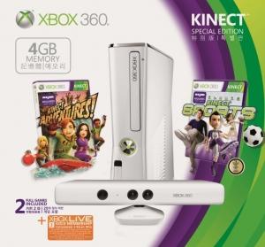 한국마이크로소프트, Xbox 360 4GB 키넥트 특별 한정 패키지 (사진제공: 한국마이크로소프트)
