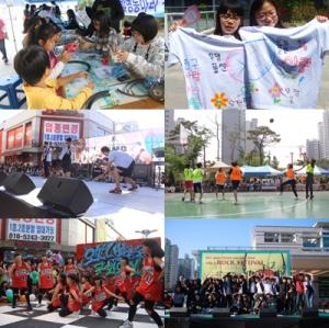 2011년 청소년문화존 사진자료 (사진제공: 오산남부청소년문화의집)