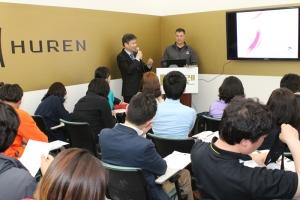 지난 4월 대구 국제안경전에서 개최된 휴렌 기술 강연 모습 (사진제공: 대명광학)