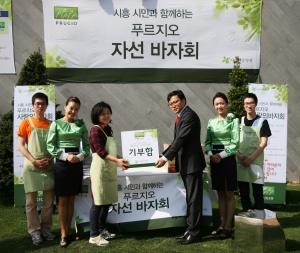 대우건설 시흥6차푸르지오 자선바자회 기부식 (사진제공: 대우건설)