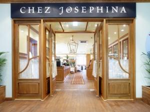 역삼동 프렌치 앙뜨르코트 전문점 쉐 조세피나는 가정의 달을 맞이하여 오픈 이래 첫 번째 이벤트를 선보인다. (사진제공: 호텔서교)