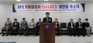 여성가족지원네트워크 구장완 이사장 인사말 (사진제공: 여성가족지원네트워크)