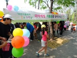 KEPCO 사회봉사단은 5월 5일 어린이날을 맞아 서울시 성동구에 위치한 서울숲공원을 비롯 전국 사업소에서 『미아예방 이름표 달아주기』 캠페인을 펼쳤음. (사진제공: 한국전력)
