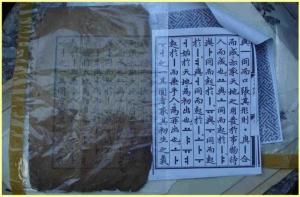 훈민정음 해례본(상주본) 일부(왼쪽)와 훈민정음 해례본(간송본) 복사본(오른쪽) (사진제공: 문화재청)