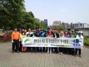 청주시 도로시설과 직원 30명은 6일 청원군 오창읍 호수공원 주변에서 자연환경 정비를 실시하였다. (사진제공: 청주시청)