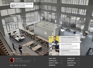 NHN NEXT 학교 홈페이지 메인 화면 (사진제공: 네이버)