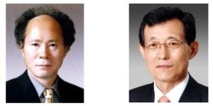 조용민 석좌교수(왼쪽), 김용담 원장(오른쪽) (사진제공: 건국대학교)