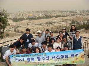 2011 선진영농연수활동 사진 (사진제공: 농어촌청소년육성재단)