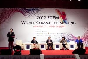 5월 9일 개최된 여수 기업여성리더워크숍 장면 (사진제공: 한국양성평등교육진흥원)