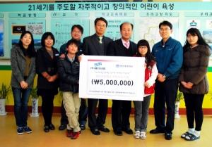 (주)세진중공업에서 울산 온산초등학교에 전자도서관을 기부하고 있다. (사진제공: 이루미스쿨)