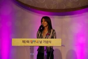 입양부모 대표 인사말하는 배우 신애라 (사진제공: 대한사회복지회)