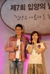 대한사회복지회와의 인연으로 참여한 배우 박성웅, 신은정 부부 (사진제공: 대한사회복지회)
