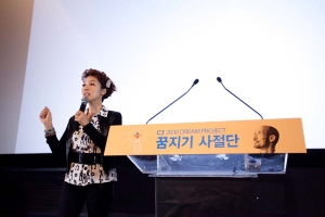 CJ 꿈지기 사절단 광주 특별 강연 중인 멀티아티스트 한젬마 (사진제공: CJ 온리원 아이디어 페어)