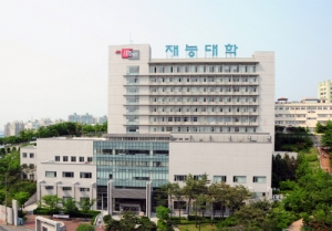 인천재능대학교, 등록금 5.03% 인하하고 장학금 2% 늘려 (사진제공: 재능교육)