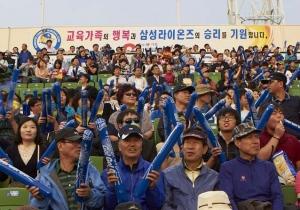 한국교직원공제회는 회원들의 사랑에 보답하고자 스승의 날인 5월 15일을 전후해 전국의 교직원 2,500명에게 프로야구 무료 관람 행사를 실시했다. (사진제공: 한국교직원공제회)