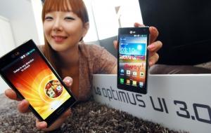 LG Electronics 'Optimus UI 3.0' (사진제공: LG전자)