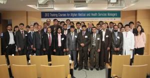 백병원, '아프가니스탄 보건의료관리자' 의료연수 실시 (사진제공: 인제대학교 백병원)