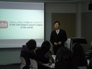 박영만 마케팅홍보연구소장 소셜미디어 특강 강의 모습 (사진제공: 마케팅홍보연구소)