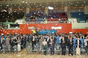 포항시, '감사나눔 범시민운동 출범식' 개최 (사진제공: 포항시청)
