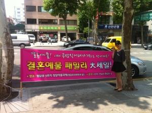 청담아틀리에, 청담동 결혼예물 패밀리세일 특가전 개최 (사진제공: 엔젤링앤코)