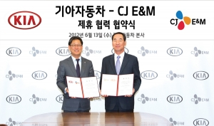   ( )  CJ E&M       