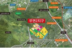 우면2지구 위치도 (사진제공: 서울특별시SH공사)