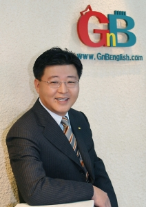 GnB영어전문교육 김장수(50) 대표이사 (사진제공: 지앤비영어전문교육)