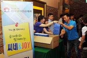한국교직원공제회는 지역 교직원을 위한 문화행사의 일환으로 26일 인천 및 대구를 시작으로 전국 6개 지역에서 '씨네&Joy' 영화 관람 대관 행사를 진행한다. (사진제공: 한국교직원공제회)