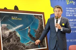 박승호 포항시장 민선 5기 2주년 기자 간담회 모습 (사진제공: 포항시청)