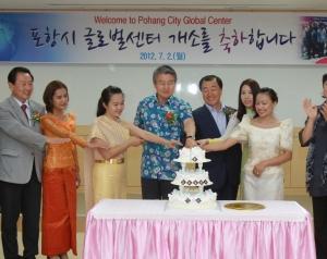 박승호 포항시장과 이상구 포항시의회의장이 2일 포항시 글로벌센터 개소식에서 참석자들과 함께 축하케익을 자르고 있다. (사진제공: 포항시청)