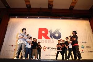 R-16 KOREA 2012 개막 (사진제공: 한국관광공사)