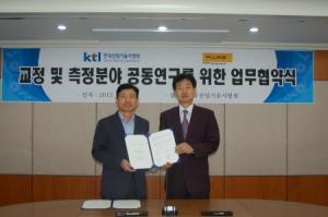 한국산업기술시험원(원장 남궁민, 사진 왼쪽)과 한국플루크(대표이사 전하연, 사진 오른쪽)는 5일 KTL 본원에서 '교정 및 측정분야 공동연구를 위한 업무협약'을 체결했다. (사진제공: 한국플루크)