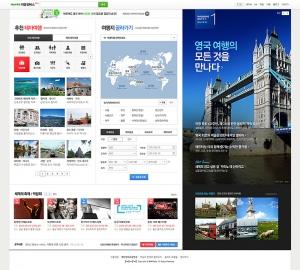네이버 여행 윙버스 페이지 (사진제공: 네이버)