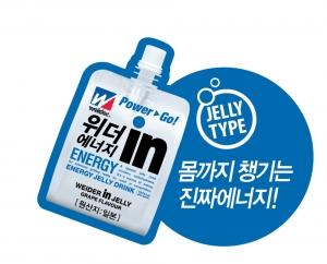 몸까지 챙기는 진짜 에너지 드링크…신개념 에너지 젤리 음료 '위더in젤리' 출시 (사진제공: 위더인젤리)