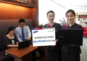 인천국제공항 여객터미널 아시아나 라운지에서 시리즈9을 소개하는 승무원과 체험중인 고객 (사진제공: 삼성전자)