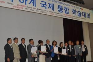 ㈜다채원의 '토마토도시락'이 프랜차이즈 부문 '대한민국 유통과학 대상'을 수상했다. (사진제공: 다채원)