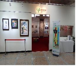 Safe Gallery (사진제공: 도로교통공단)