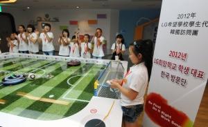 LG 희망학교 학생들이 17일 오후 서울 여의도 LG트윈타워의 사이언스홀을 방문해 첨단 설비를 이용한 과학놀이를 즐기고 있다. (사진제공: LG전자)